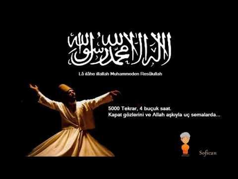 La İlahe İllallah - Kelime-i Tevhid - 5000 Tekrar