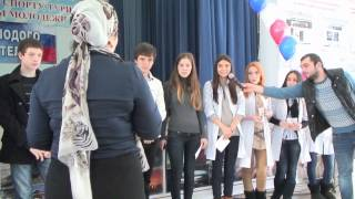 видео Всероссийский День молодого избирателя