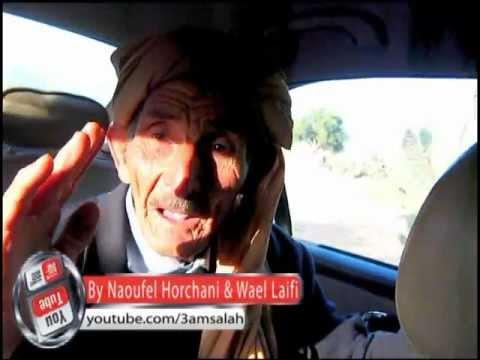 النّجم عم صالح بعد لقائه بأحد معجبيه Am Salah