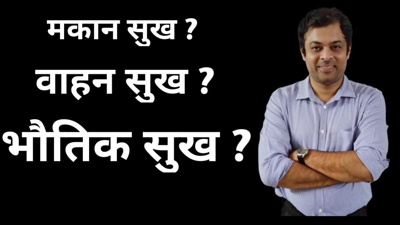 savjeti za upoznavanje hindi jezika