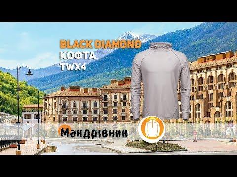 Кофта Black Diamond TWX4 Alpenglow Hoody