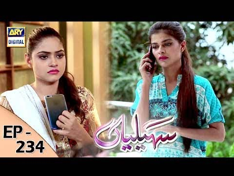 Saheliyaan - Episode 234 - 5th October 2017 - ARY Digital Drama