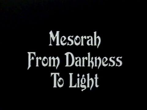 Mesorah: From Darkness to Light - 6th Annual Dinner