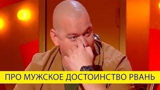 Зеленский и Лысый ржали ДО СЛЕЗ - шутка про МУЖСКОЕ ХОЗЯЙСТВО порвала в хлам!