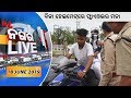 Nagara LIVE 18 JUNE 2019 | Kalinga TV