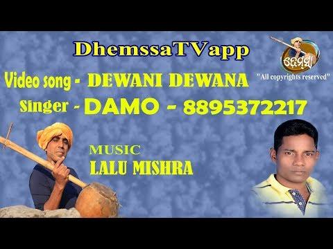 DEWANI  DEWANA   Dhemssa Tv App