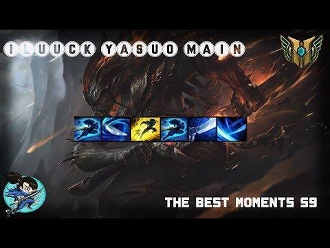 Yasuo Montage #6 Best Moments Season 9 - iLuuck Yasuo Main