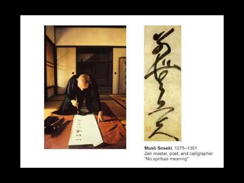 John Lobell Traditional Japanese Architecture