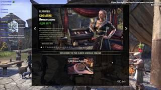 """Запись стрима по игре """"The Elder Scrolls Online"""" (""""Старейшие свитки Онлайн"""") #31"""