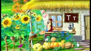 Абетка-малятко - Буква Т (Уроки тетушки Совы) серия 22
