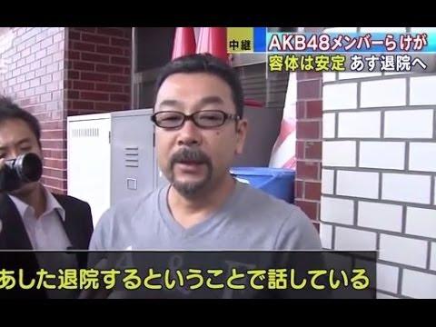 【AKB48襲撃事件】湯浅支配人の緊急会見&梅田悟(うめださとる)容疑者が動機供述「「忘れられたくなかった」」