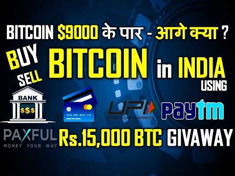 Rs.15,000 BTC Giveaway I Buy Sell Bitcoin In India Bank I Paytm I Cards I Bitcoin $9000 - आगे क्या ?