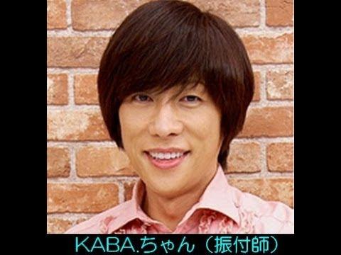6月19日生まれの芸能人・有名人 KABA.ちゃん、温水 洋一、中澤 裕子、他 , YouTube