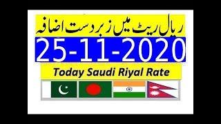 Live Saudi Riyal to Rupee Exchange Rate (SAR/INR) Today.1 Saudi Riyal (SAR) Rates  - Convert SAR/PKR