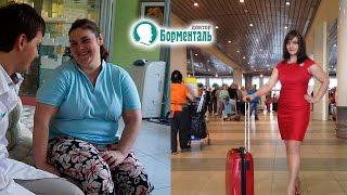 Юлия Русанова и Александр Кондрашов в телевизионном проекте «Я худею!»: 4-й выпуск третьего сезона
