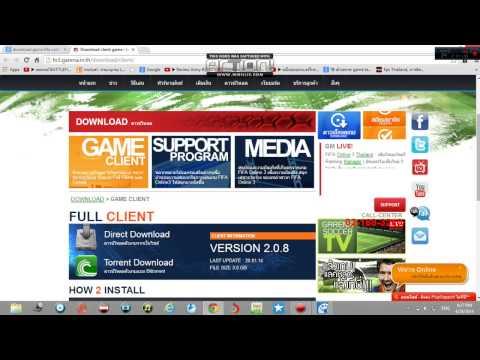 วิธีการดาวโหลด game fifa online 3 thailand