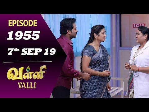 Valli 07-09-2019 Episode Sun TV | TamilDool