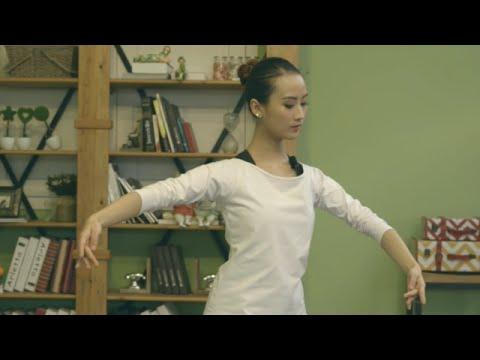 【偶像计划练习生课程】芭蕾 基础舞步