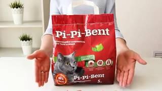 Pi Pi Bent Сенсация свежести