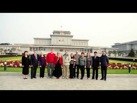 Северная Корея .