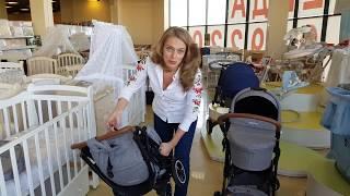 Самая лёгкая детская коляска