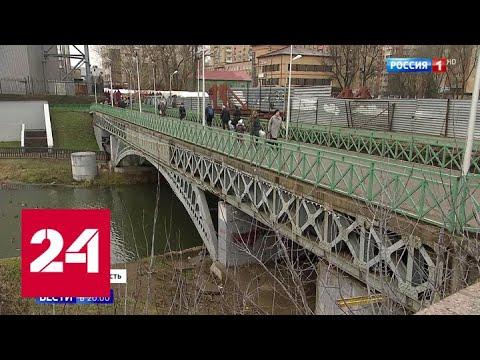 Власти Щелкова пытаются вернуть главный городской мост, приватизированный за бесценок - Россия 24