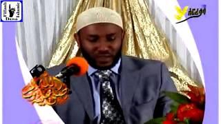 Ye Mumin Aqida | Ustaz Yasin Nuru | Part 01