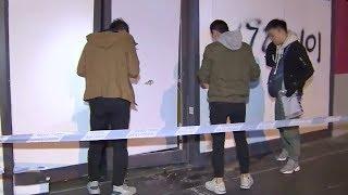 Hong Kong teenager arrested on suspicion of vandalizing a bus