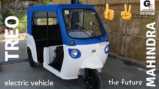 Mahindra Treo Electric | electric commercial vehicle | features | review | specs | price !!!