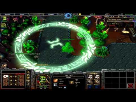 (002) WarCraft 3: TFT - Бунт в тюрьме TD