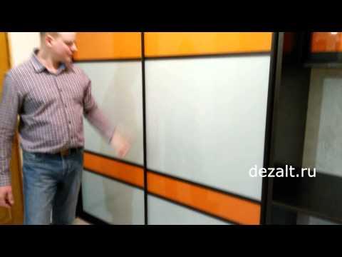 Шкаф-купе с пленкой оракал, оранжевый фасад