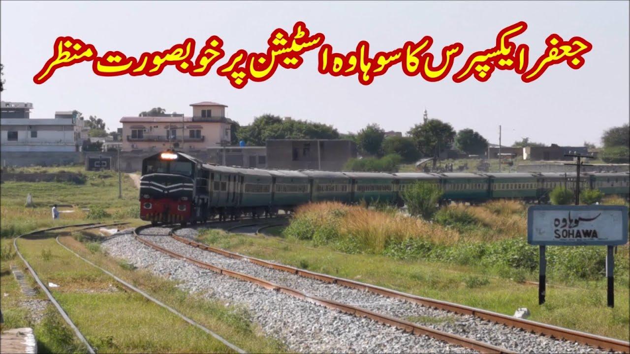 Visit Small & Beautiful Sohawa Railway Station | ZCU-20-6427 With Jaffar Express | Pakistan Railways