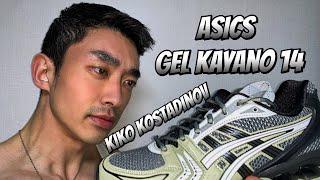 Asics X Kiko Kostadinov - UB1-…