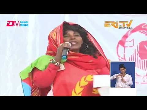 ERi TV, #Eritrea: ኣብዚ ሰሙን እዚ - Weekly News Review, March 10, 2019