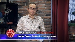 Развитие памяти. Отзыв Артёма Овечкина о коучинге Богдана Руденко по развитию памяти