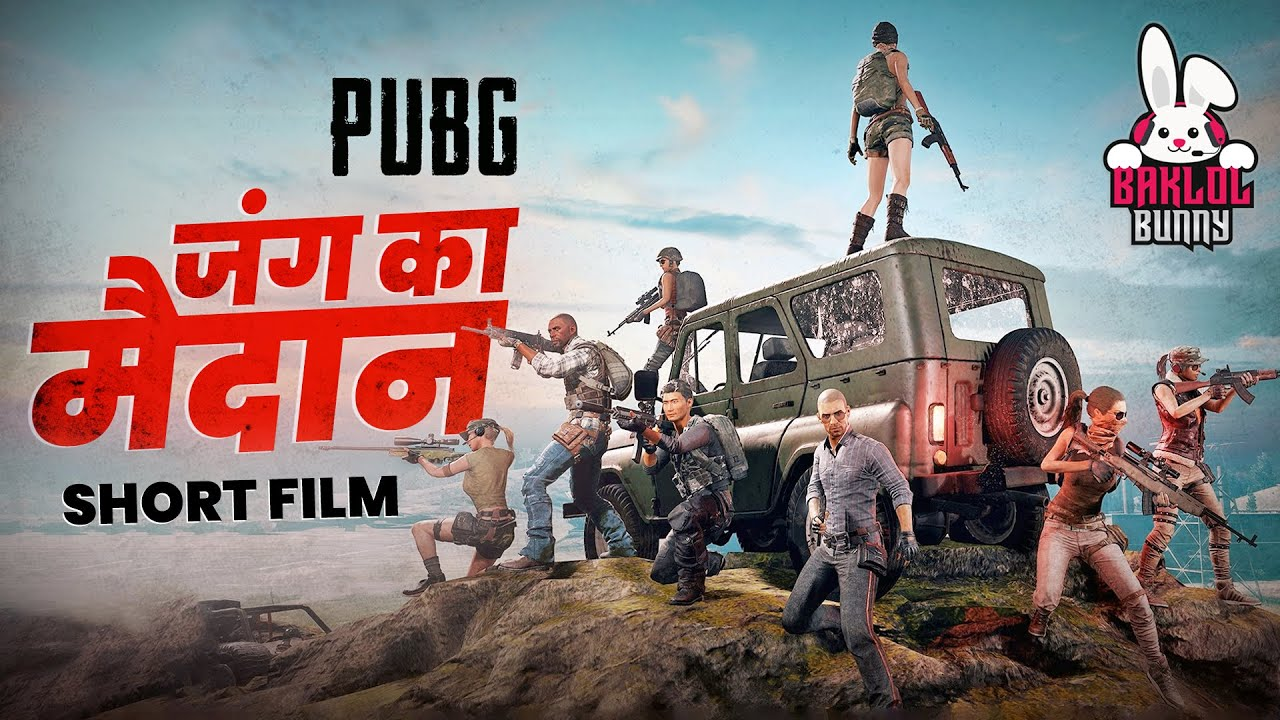 Corona Virus ki Maa ki - PUBG Movie | PUBG Short Film in Miramar | Baklol Bunny