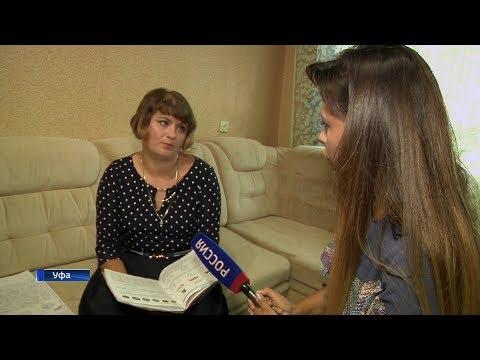 В Уфе родителям предложили сменить школу за отказ сдавать деньги на учебники