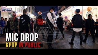"[KPOP IN PUBLIC CHALLENGE] BTS ""MIC Drop"" 