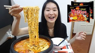 [MUKBANG] Spicy Noodles Army Stew | Korean Fire Ramen Hotpot | Budae Jjigae 부대찌개