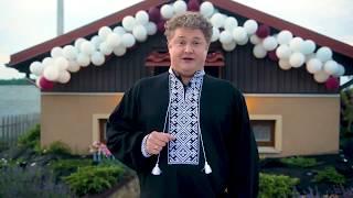 Запрошення на Скажене Весілля з 4 жовтня у кіно  Василь Середюк 1