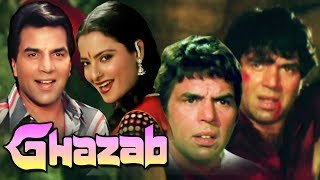 Hindi Movie | Ghazab | Showreel | ग़ज़ब | Dharmendra | Rekha | Superhit Bollywood Movie
