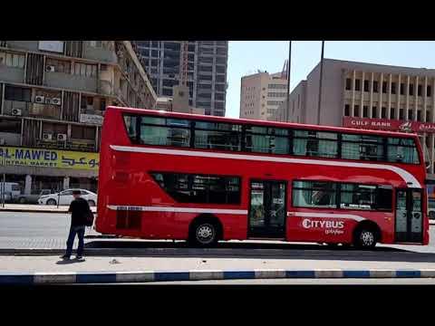 Maliya Bus Station in Kuwait | While waiting for Bus # 103 to Jahra