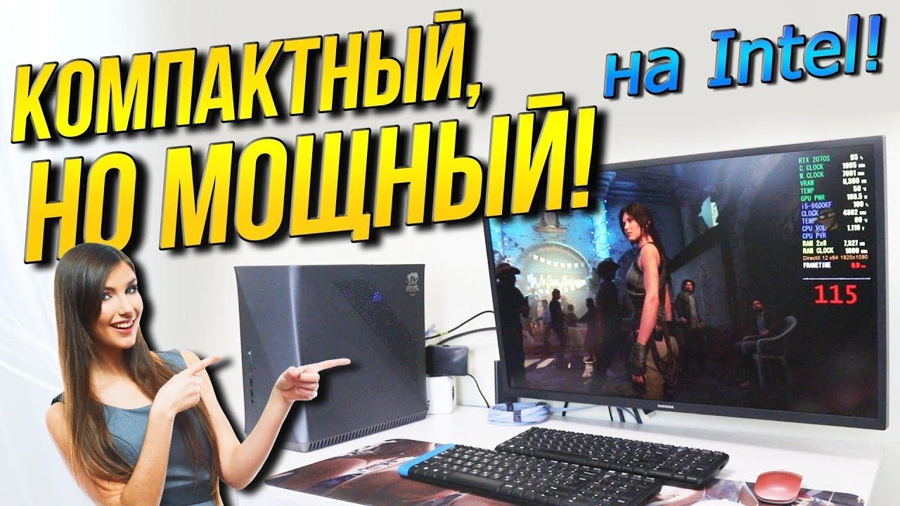 Лучший мини компьютер для игр 2020 Powered by ASUS