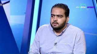 المدرج - أمجد الغنيمي: إبتعاد الجماهير عن المدرجات غير من عقليتهم و أثر علي اللاعبين