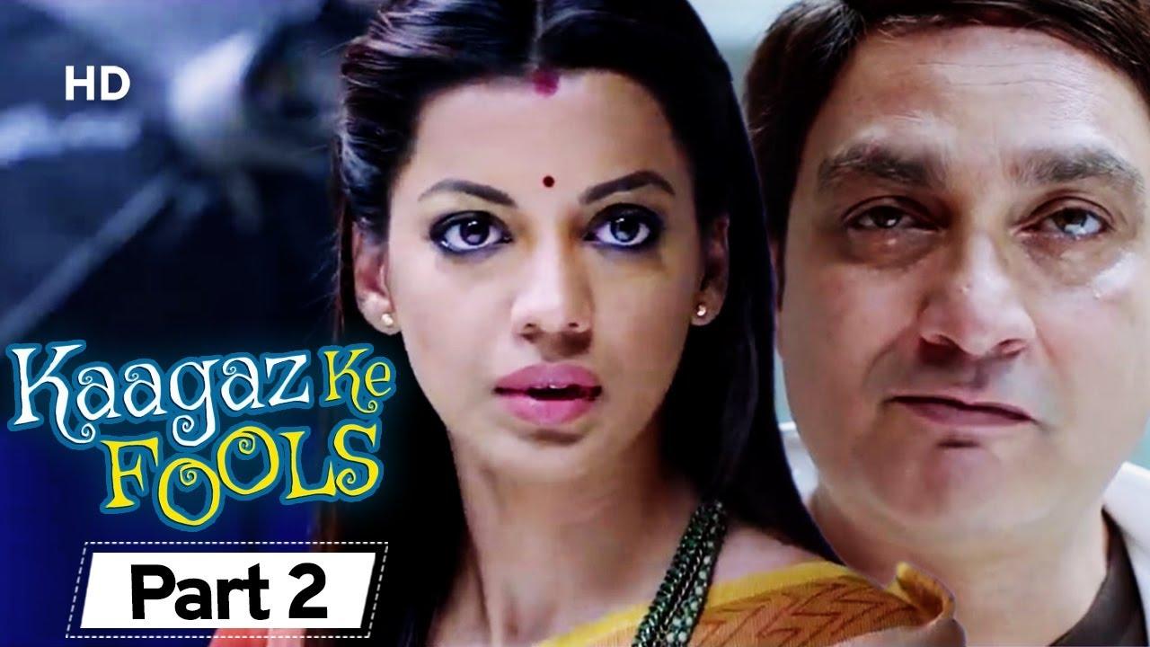 Kaagaz Ke Fools - Superhit Bollywood Comedy Movie - Part 2 -  Vinay Pathak   Saurabh Shukla