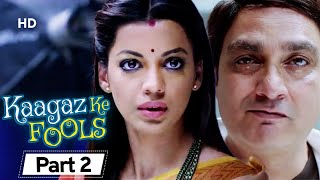 Kaagaz Ke Fools - Superhit Bollywood Comedy Movie - Part 2 -  Vinay Pathak | Saurabh Shukla