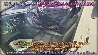 K3/거제자동차매매단지/김해모터스밸리/김해자동차매매단지…