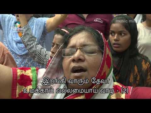 Akkini Aarathanai Vol 16  - Aaviyanavarae | Video Song | Paul Thangaiah
