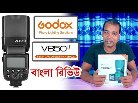 Godox V850 Li-Ion