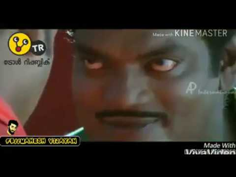 Ninte Mizhimuna  Troll  Malayalam  Song Mix  4 the people